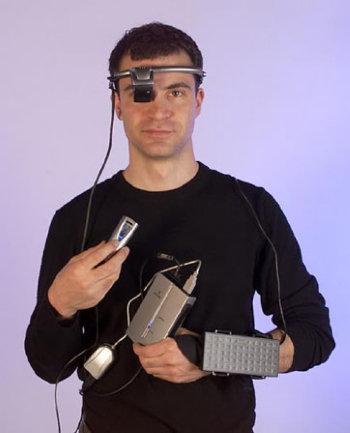 tecnologia inutil